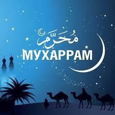 Начался месяц Мухаррам