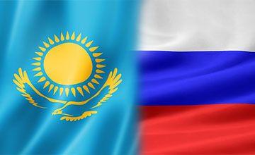 Казахстан и Россия запланировали совместные проекты на 4 миллиарда долларов