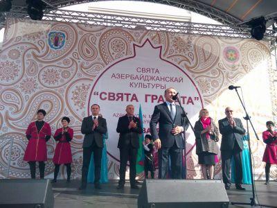 Minskdə Nar bayramı keçirilib FOTOLAR