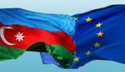Начинаются заседания подкомитетов  ЕС-Азербайджан