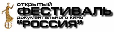 Sənədli filmlərimiz beynəlxalq film festivalında