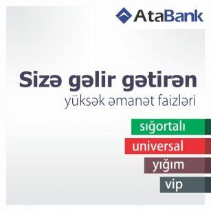 ОАО «АтаБанк» увеличил проценты по манатным вкладам