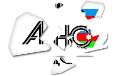 AXCP-də ali məclis qalmaqalı böyüyür