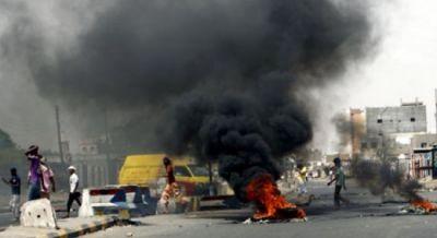 Yəməndə partlayış: 5 nəfər öldü, 10-dan çox adam yaralandı
