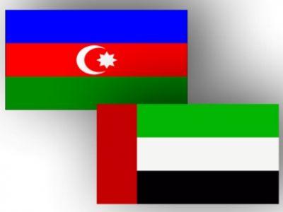 """Azərbaycan- BƏƏ əməkdaşlığının genişləndirilməsi müzakirə olunub"""""""