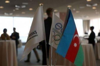Minskdə Avropa Olimpiya Komitəsinin Baş Assambleyası keçiriləcək