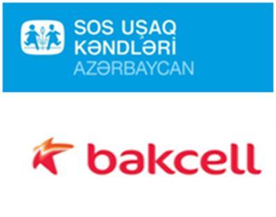 Компания Bakcell сообщает о результатах деятельности «Центра карьеры и развития молодежи»