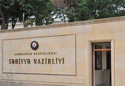 Минздрав Азерабайджана обратился к импортерам лекарств
