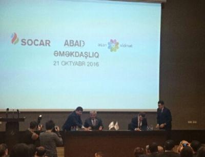 """SOCAR-la """"ASAN xidmət"""" arasında sənədlər imzalanıb"""