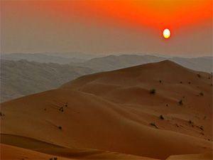 Planetin ən isti ərazisi haradır?