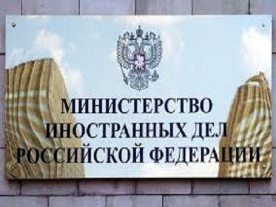 Mariya Zaxarova Rusiya XİN-in saytına haker hücumunu təsdiqlədi