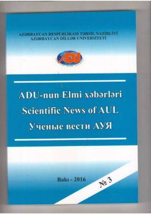 ADU-nun iki jurnalı dünya səviyyəli jurnallar sırasında