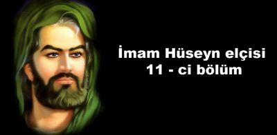İmam Hüseyn elçisi - 11 ci bölüm