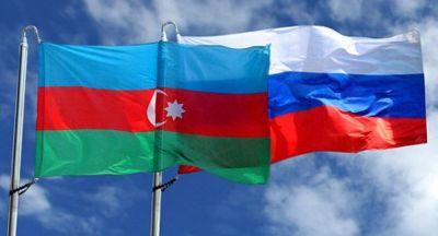 В Баку состоится азербайджано-российский форум