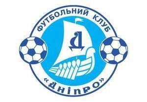 FİFA Ukrayna klubunu cəzalandırdı