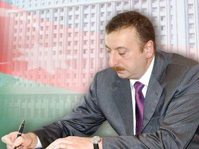 İki səfir geri çağırıldı - SƏRƏNCAM