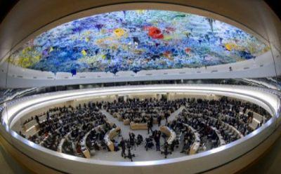 Россия не попала в Совет ООН по правам человека