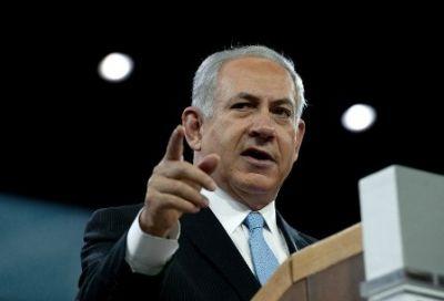 Netanyahu Azərbaycana gəlir RƏSMİ