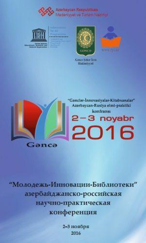 Gəncədə Azərbaycan-Rusiya elmi-praktiki konfransı keçiriləcək