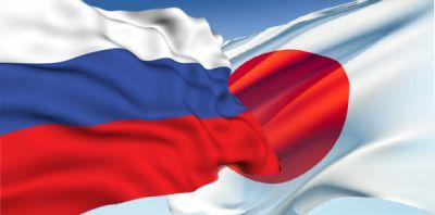 Россия и Япония работают над текстом мирного договора