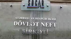 SOCAR ixrac etdiyi neftin həcmini açıqladı