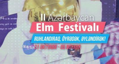 II Azərbaycan Elm Festivalı ilə bağlı yekun sənəd qəbul olunacaq AÇIQLAMA