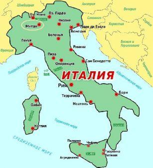 В Италии вновь произошло сильное землетрясение