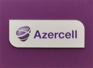 «Azercell» может повысить тарифы