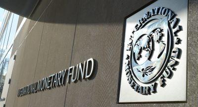 МВФ: В следующем году экономика Азербайджана вырастет на 1,4%