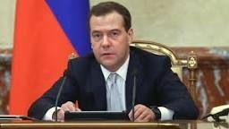 Medvedev İsrailə səfər edəcək