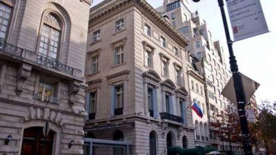Rusiyanın Nyu-Yorkdakı konsulluğunun əməkdaşının meyiti tapılıb