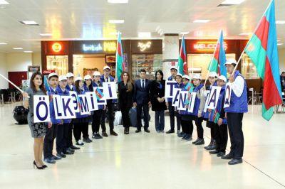 """""""Ölkəmizi tanıyaq""""  FOTOLAR"""