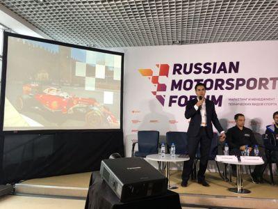 Представители Бакинского городского кольца на международном автоспортивном форуме