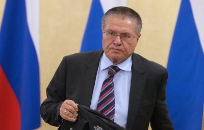 Задержан глава Минэкономразвития России