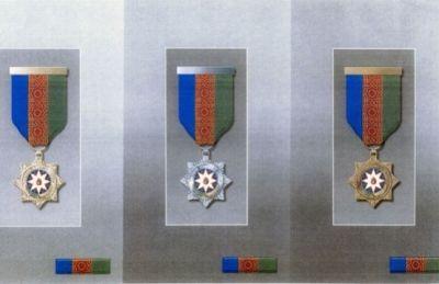 В Азербайджане учреждается новый орден