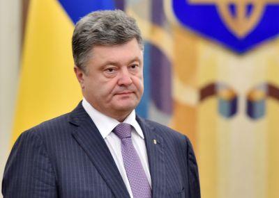 Президента Украины вызвали в Генпрокуратуру