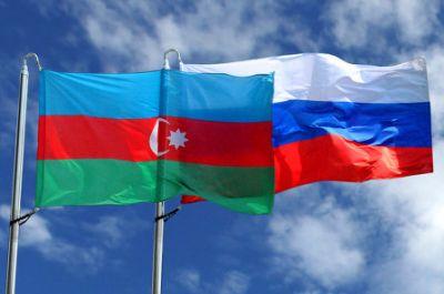 Азербайджан и Россия приступили к антитеррористическим операциям на границе