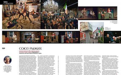 """ADGTT-nın fəaliyyəti """"Baku"""" jurnalında FOTOLAR"""