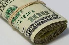 Dolların sabahkı qiyməti