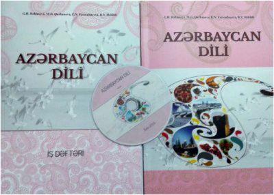 """Əcnəbilər üçün yeni """"Azərbaycan dili"""" dərsliyi nəşr olunub"""