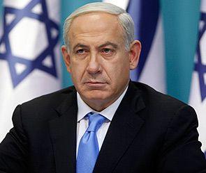 Премьер-министр Израиля посетит Баку 13 декабря