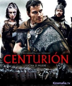 Центурион (FİLM)