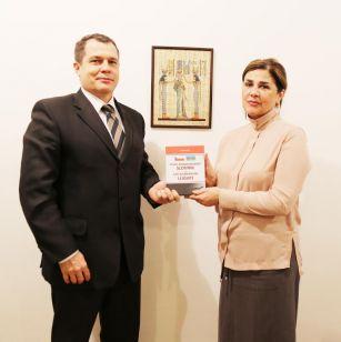 Посол Чехии посетил Переводческий Центр