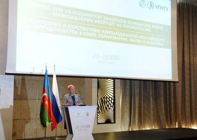 В Баку проходит конференция, посвященная российско-азербайджанскому сотрудничеству в сфере образования, науки и культуры