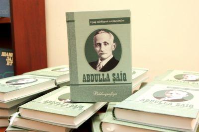 """""""Abdulla Şaiq. Biblioqrafiya"""" kitabı və """"Abdulla Şaiq"""" elektron toplusunun təqdimatı keçirildi FOTOLAR"""