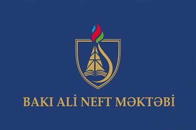 Бакинской Высшей школе нефти – 5 лет!