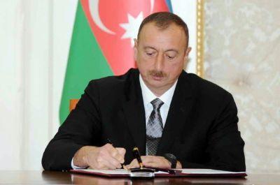 Ильхам Алиев направил письмо участникам выставки и конференции