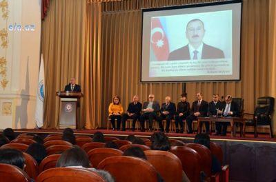 """""""Reklam lövhələrində və reklam çarxlarında Azərbaycan ədəbi dili"""""""