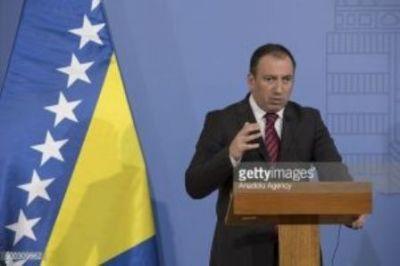 Глава МИД Боснии и Герцеговины собирается в Баку