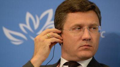 Rusiya qeyri-OPEC ölkələri ilə məsləhətləşmələr aparır